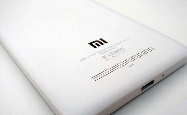 Xiaomi Mi 4C Speaker